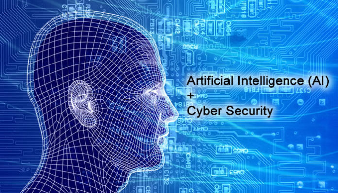 شرکت ایمن داده تحلیلگران هوشمند آروند